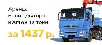 Рекламный банер КАМАЗ 43117 за 1437 рублей в час